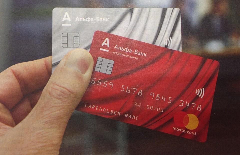 Оформить кредитную карту онлайн самара
