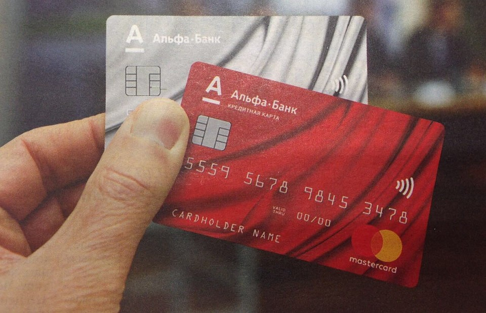 взять кредит наличными на карту без посещения банка и офиса на карту
