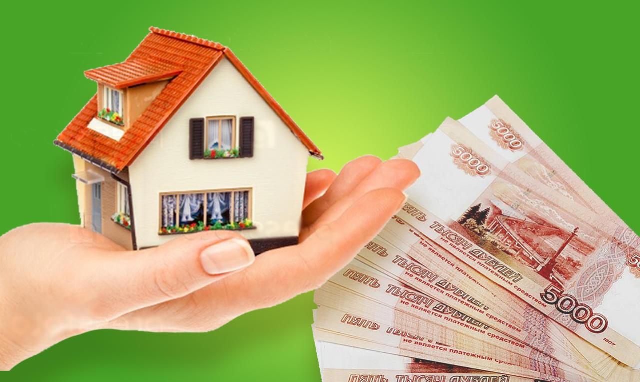 потребительский кредит на первоначальный взнос по ипотеке