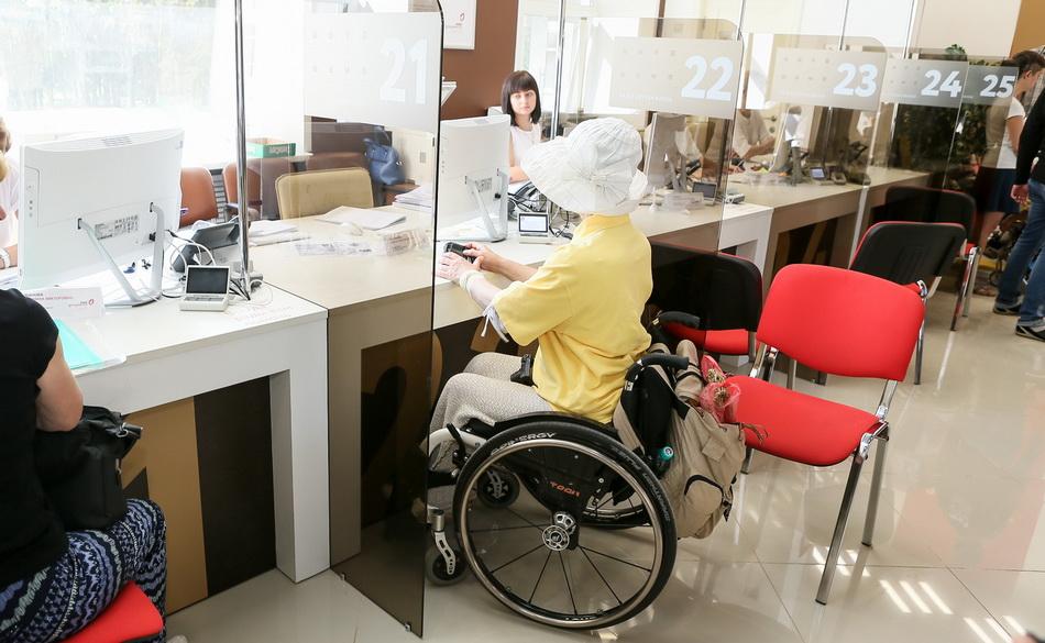 Взять кредит инвалидам