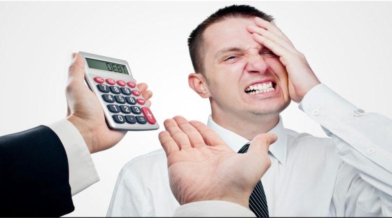 Что будет, если не платить кредит в банке
