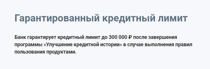 банк хоум кредит дзержинск режим работы
