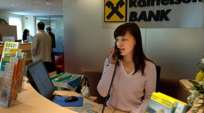 Особенности рефинансирования кредита в Райффайзенбанке