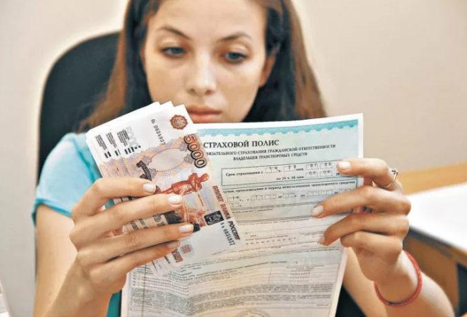 Возврат страховки по кредиту с 1 сентября 2020 года